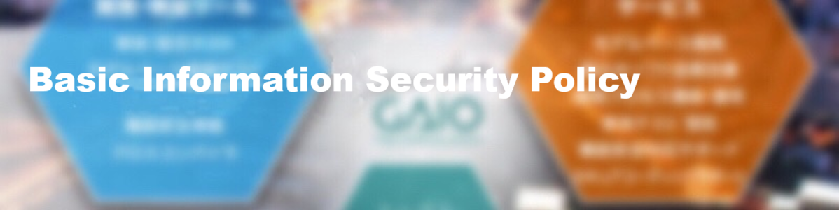 Basic Information Security Policy